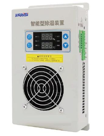 智能型除濕裝置KRS150-S